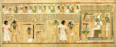Lanterne Papiro di Ani