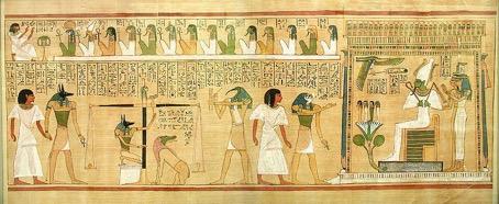 Lanterna antico Egitto