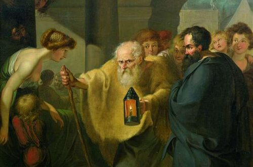 Diogene-fiamma