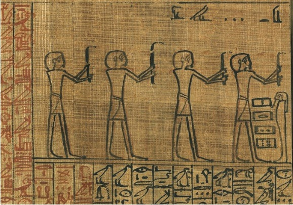 Lanterne-Papiro di Nu